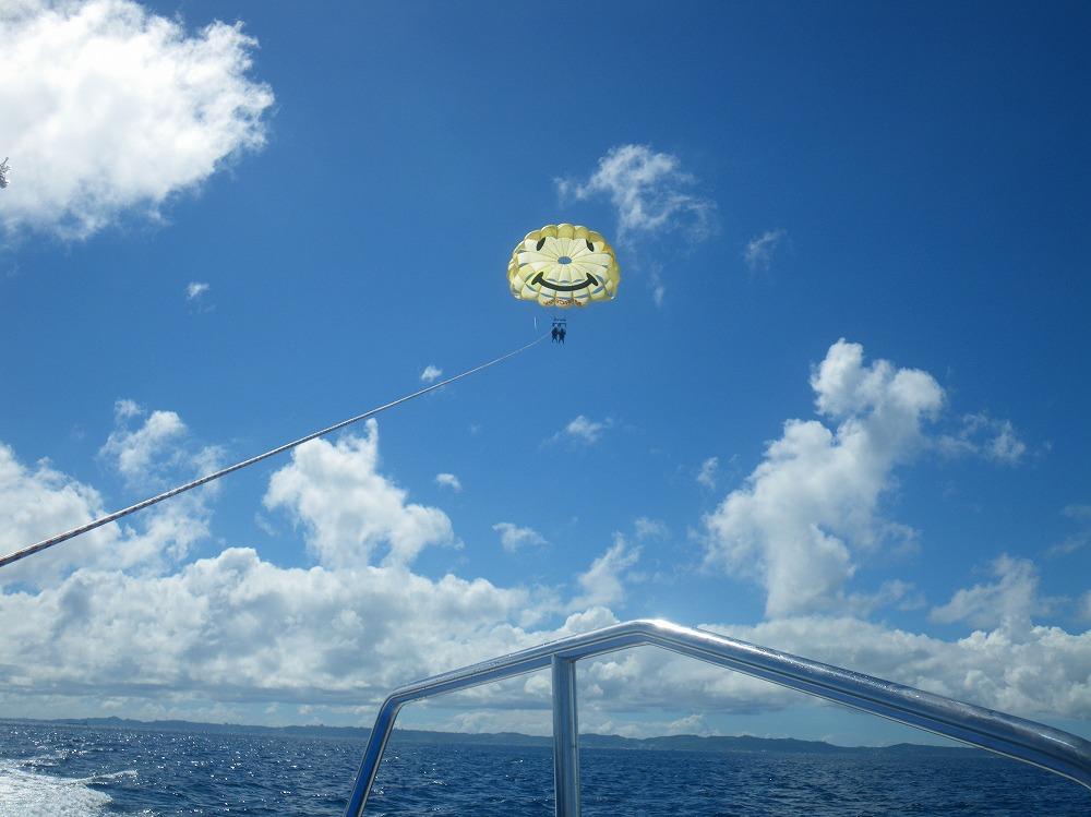 沖縄の海と空を満喫!